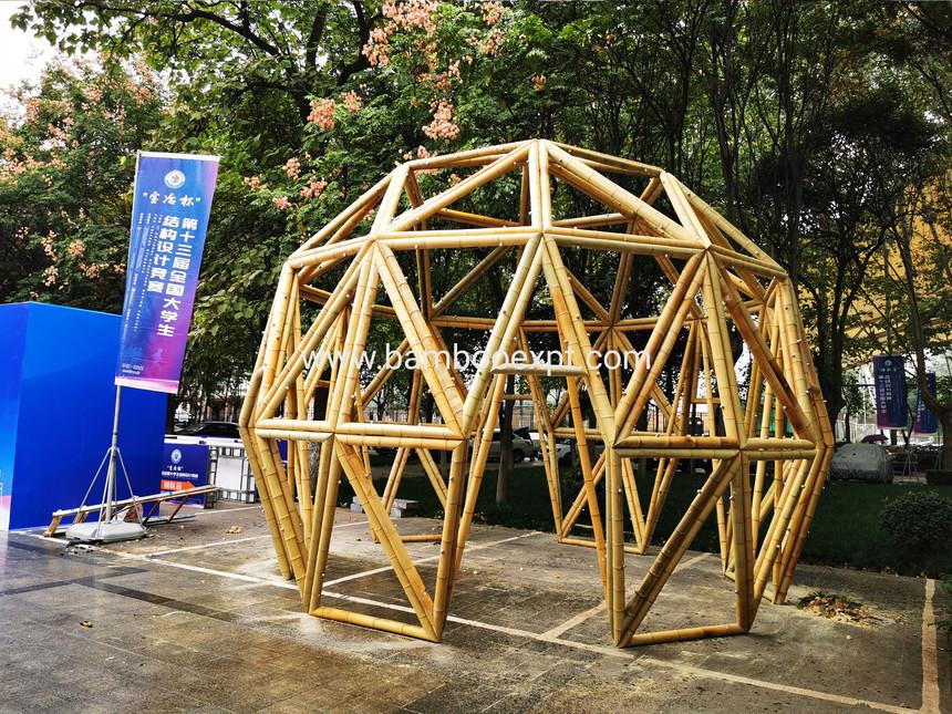 【竹景觀】西安建築科技學院