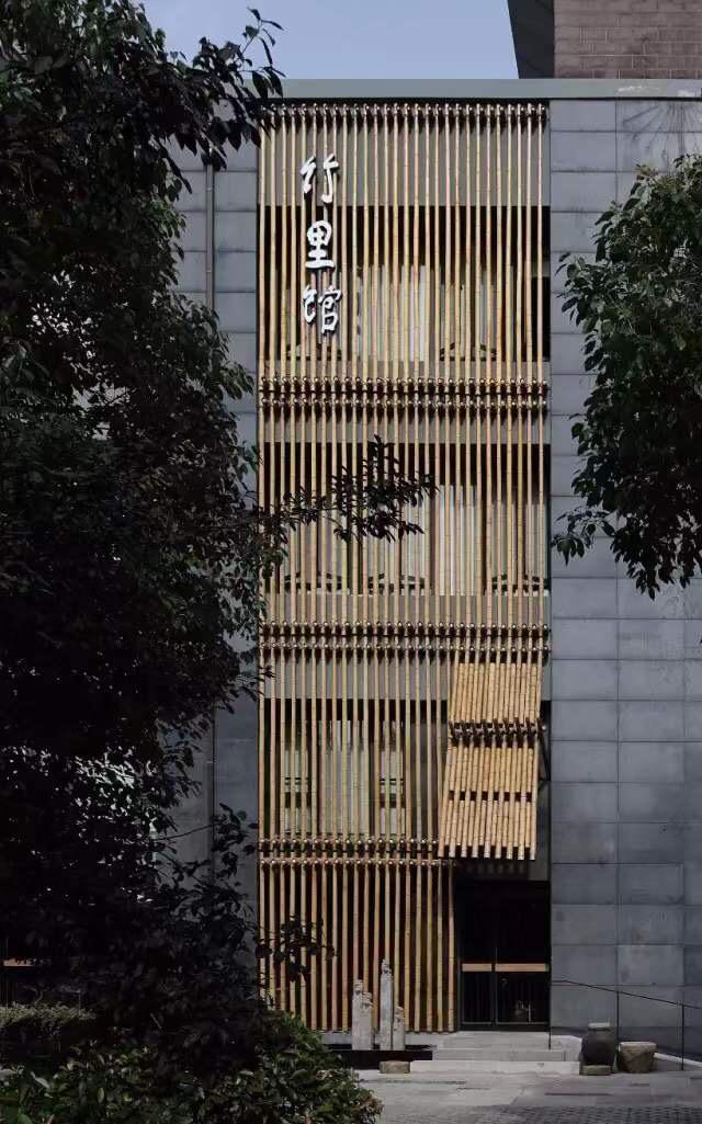 【竹裝飾】竹裏館