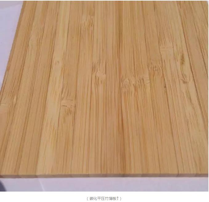 竹飾麵板,竹飾麵,竹皮,碳化平壓薄板