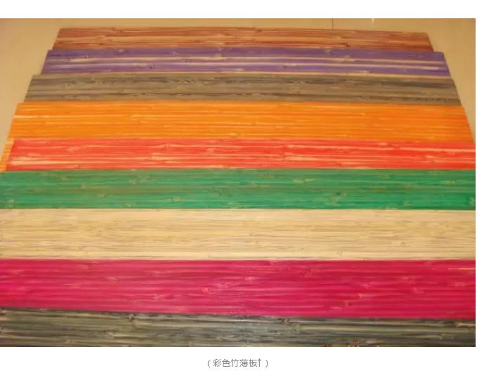 竹飾麵板,竹飾麵,竹皮,彩色薄板