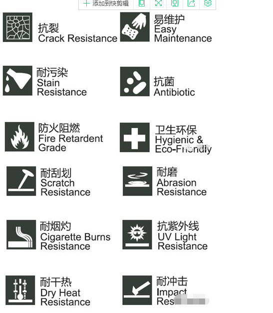 竹木饰面板,竹饰面,竹饰面板产品特点