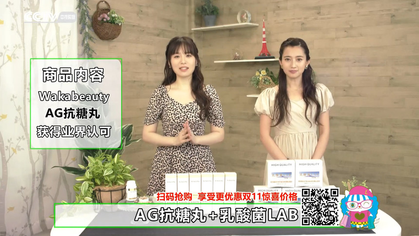 CCTV中视购物十三期.jpg