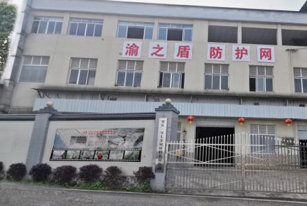 重庆被动防护网批发
