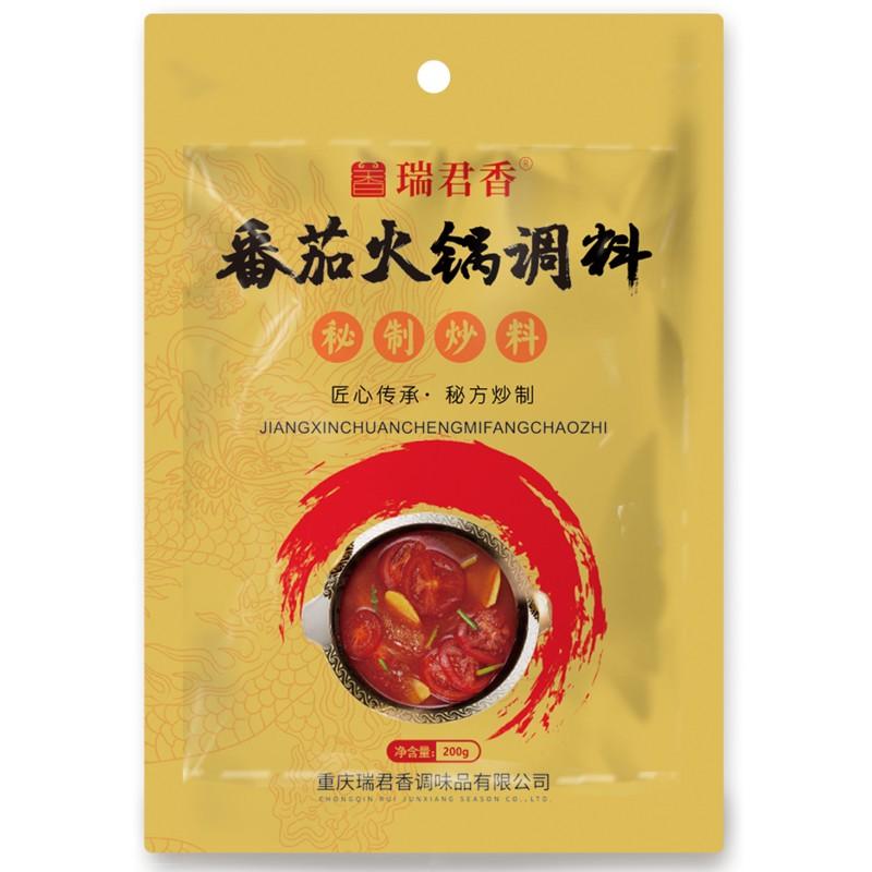 10番茄火锅底料.jpg