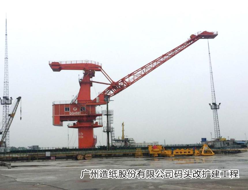 广州造纸股份有限公司码头改扩建工程.png