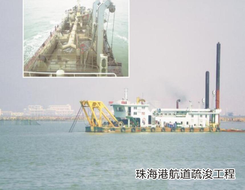 珠海港航道疏浚工程.png