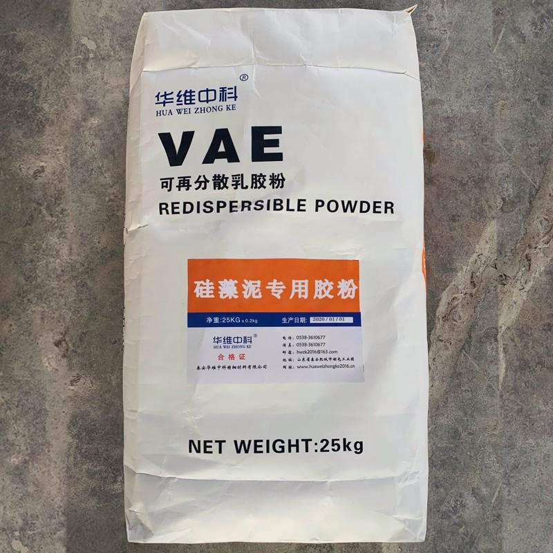 硅藻泥专用胶粉