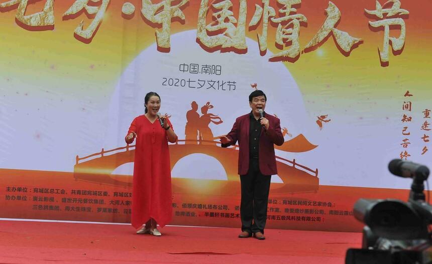 2020中国南阳七夕文化节文艺展演活动在白河之滨举行