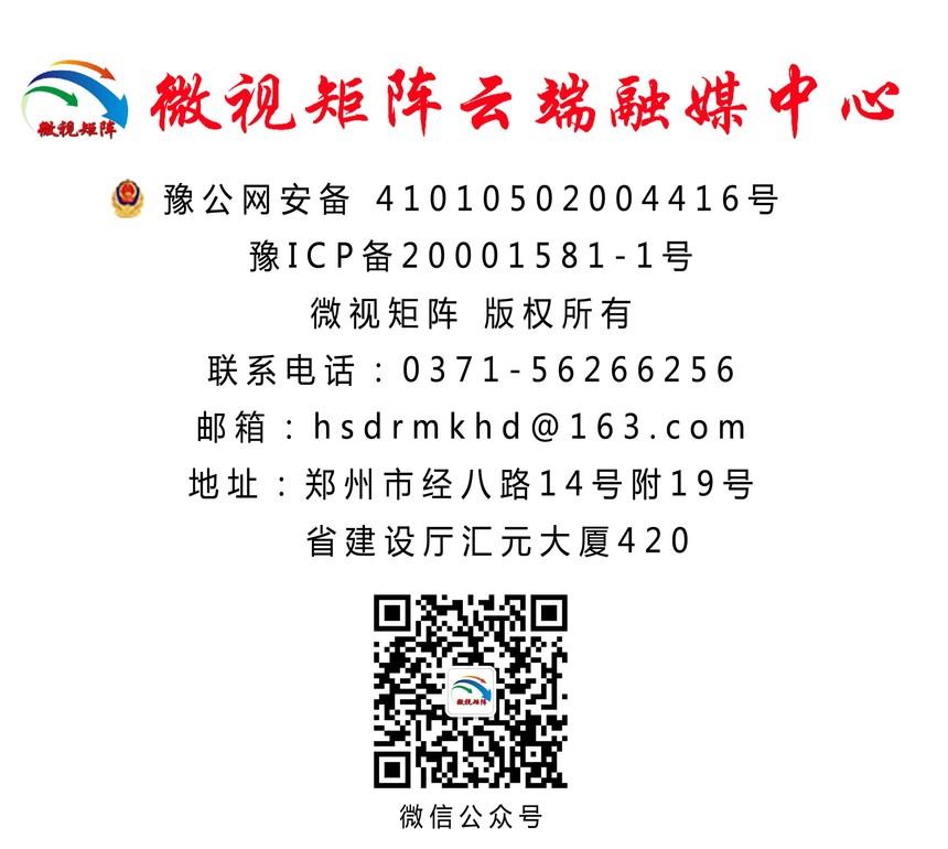 1599800217709928.jpg