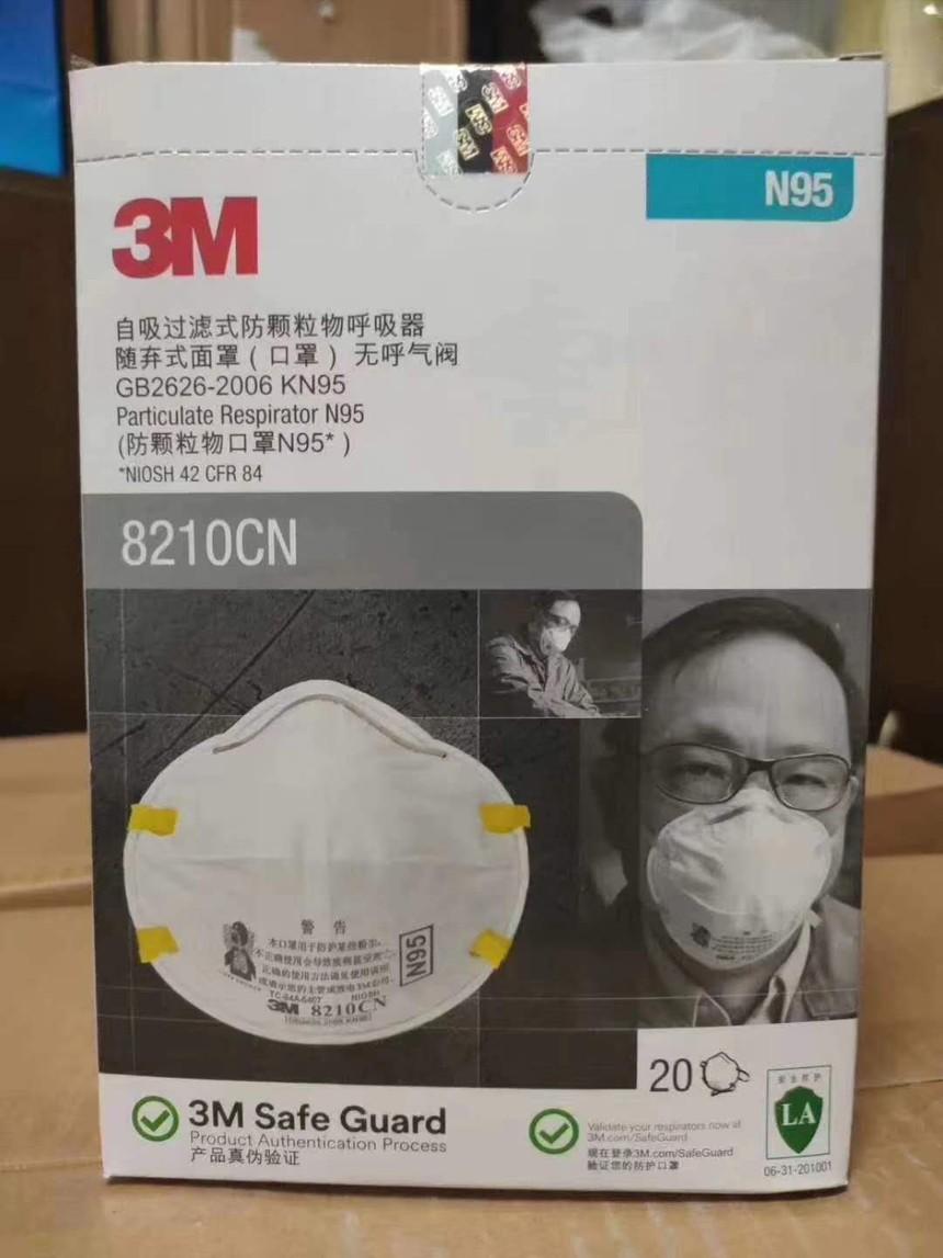 自吸过滤式防颗粒物呼吸器.jpg