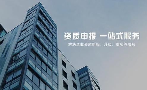 杭州电力工程施工总承包资质代办标准