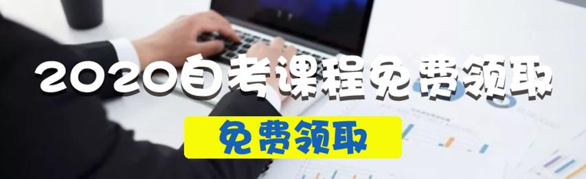 江苏自考成绩查询系统