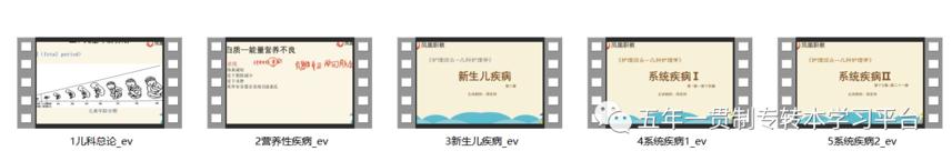 微信图片_20210201092648.png