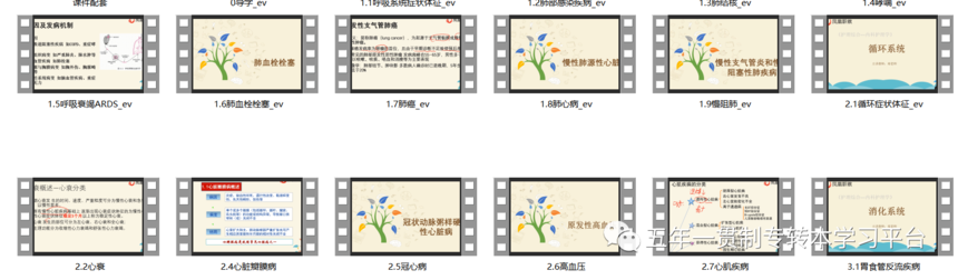 微信图片_20210201092643.png