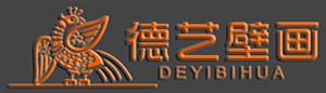 南昌德艺壁画-logo
