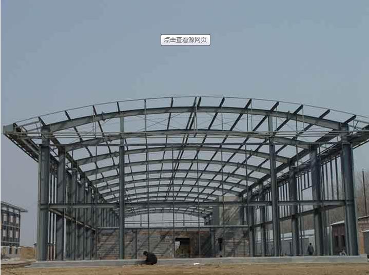 重庆钢结构2.png