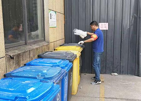 公司持续推进垃圾分类