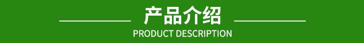 板框压滤机产品介绍