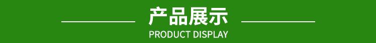板框压滤机产品展示