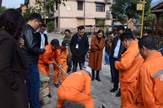2018年青田县村镇生活污水治理设施运维管理年终考核