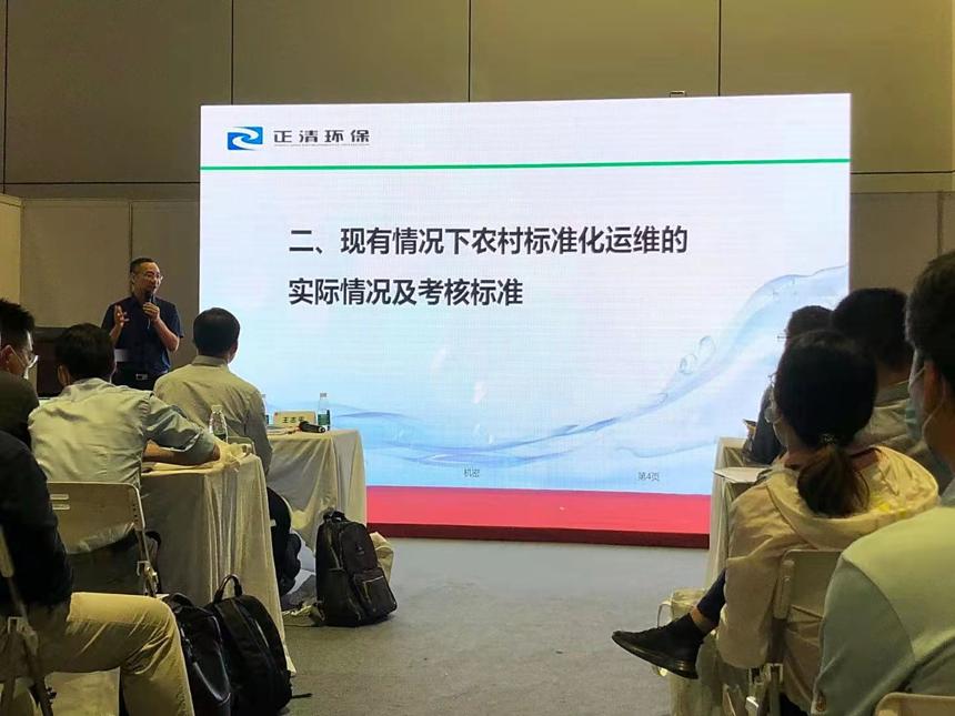 上海国际水处理展览会(上海世环会)于上海国家会展中心举办,正清环保受邀参加