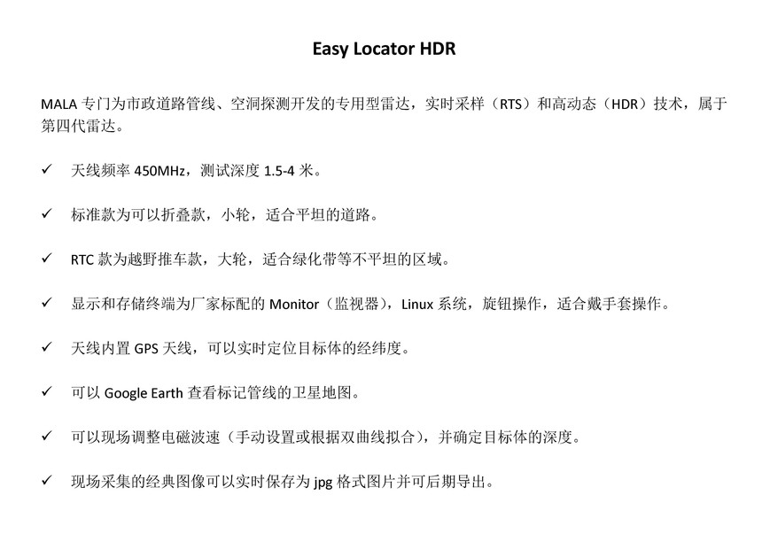 Easy Locator HDR.jpg