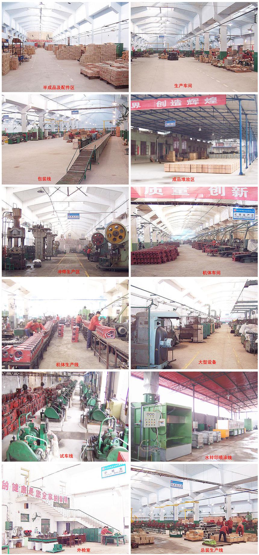 生产设备.png