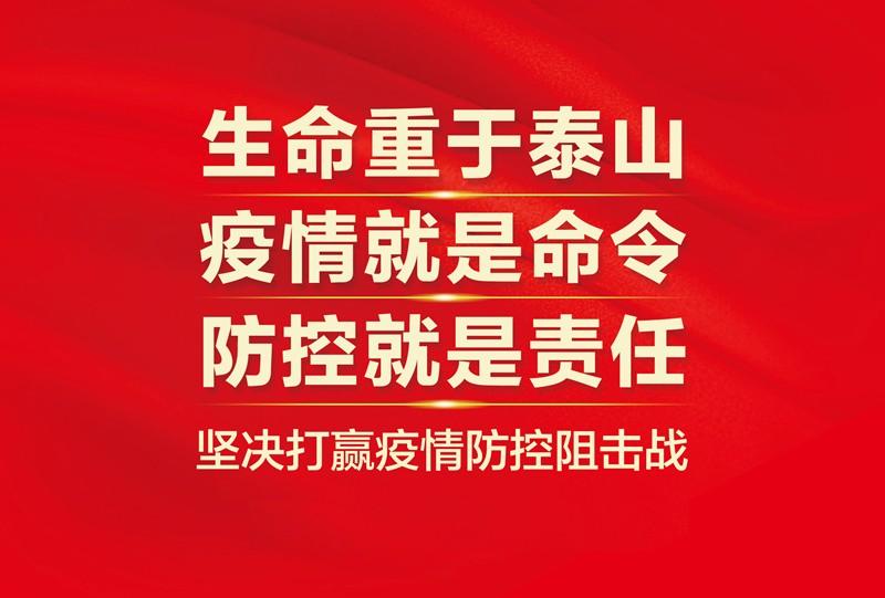 微信图片_20200202145733.jpg