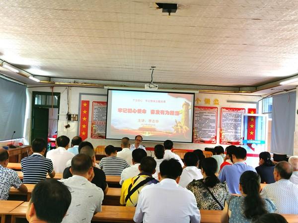 8月30日党员活动相片2.jpg