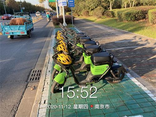 微信图片_20201112155534.jpg
