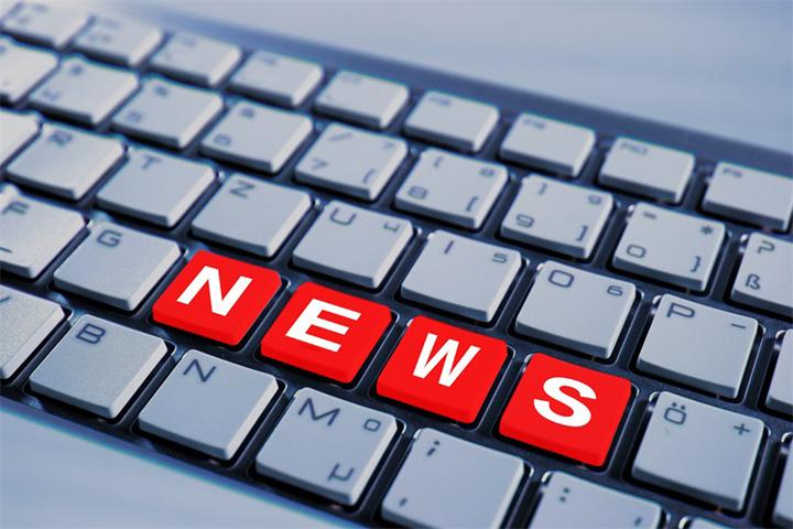 西安G3云推广—全网高转化分布式整合营销推广云平台