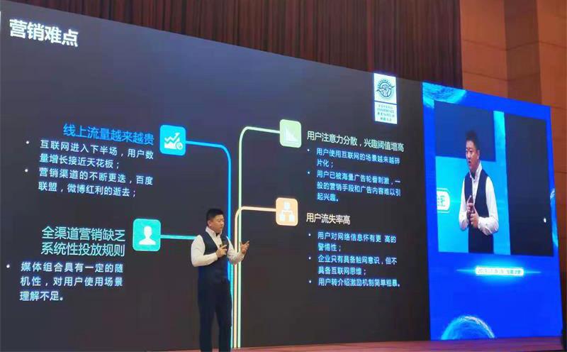 2020年G3云推广系统将继续为教育行业赋能!
