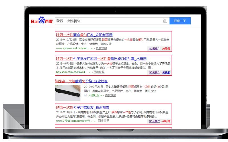 全网高转化分布式自主应用整合营销推广云平台——AI万词霸屏
