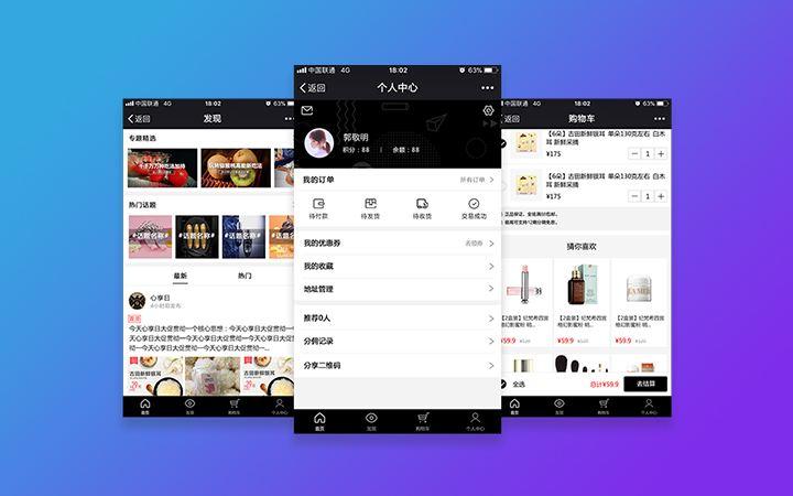 西安G3云推广分布式应用——小程序