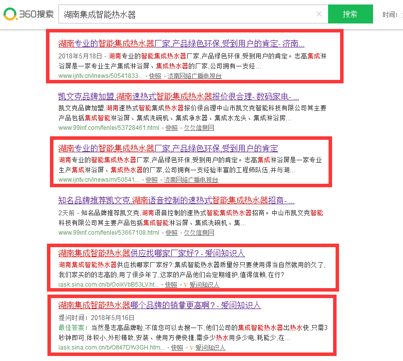 佛山志米家科技有限公司G3云推广应用心得案例