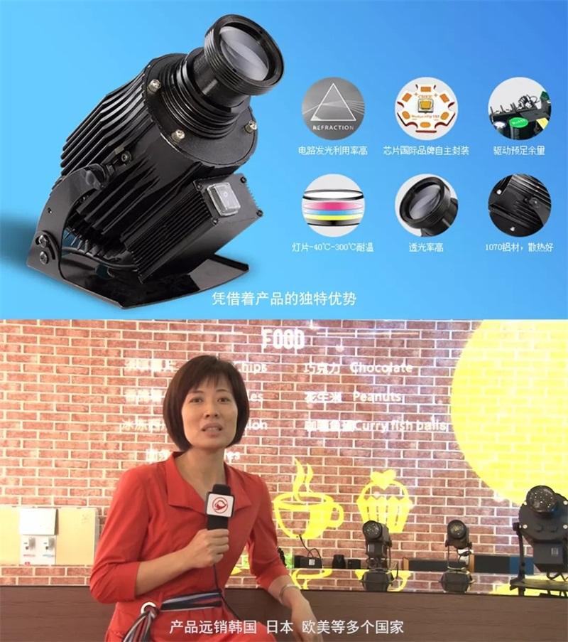 中山市沃顿照明科技有限公司G3云推广应用心得案例