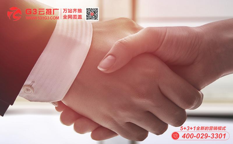 531G3云全网营销推广平台,解决企业营销获客四大难题