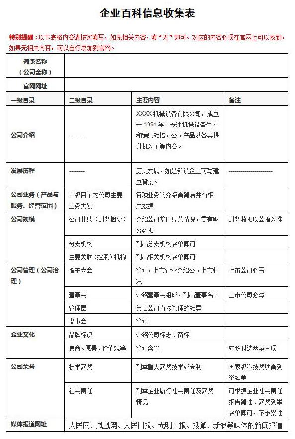 西安G3云推广分布式应用——百度百科