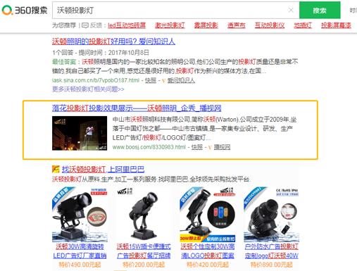 风筝秀短视频营销工具即将上市,将开创流量新蓝海