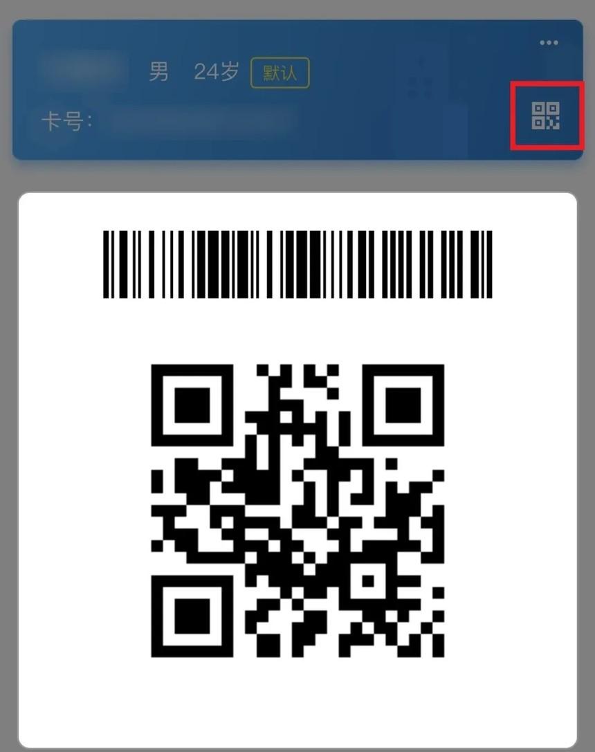 1613957364127136.jpg