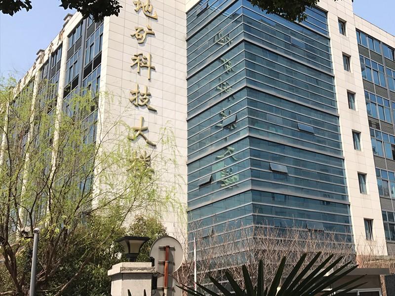 杭州地矿科技大厦1.JPG