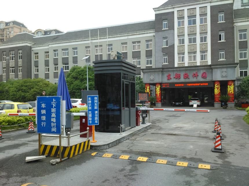 杭州东部软件园.JPG