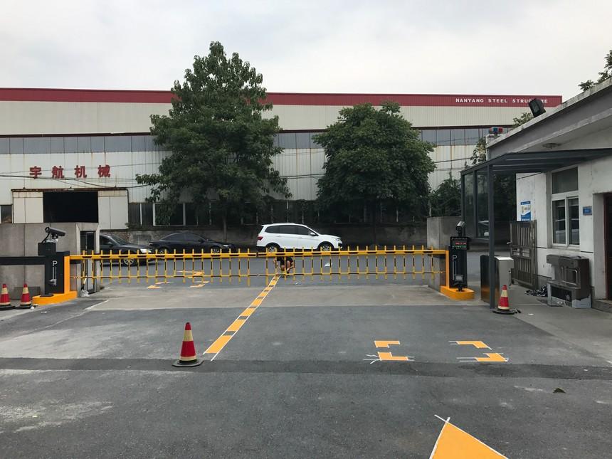 杭州恒信电气公司.JPG