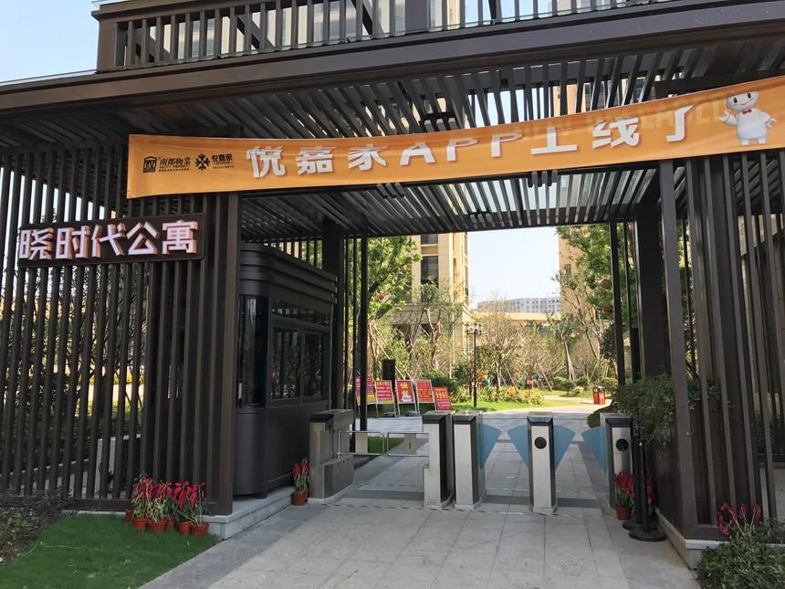 杭州交通晓时代小区.JPG