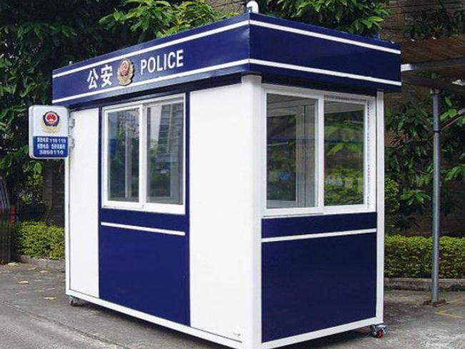 如何选择合适耐用的治安移动岗亭?
