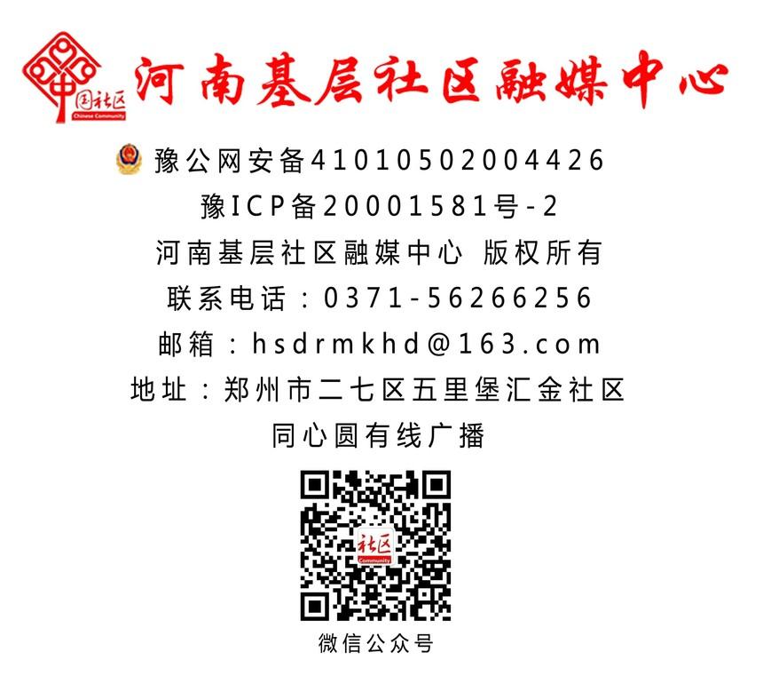 微信图片_20200323104705.jpg