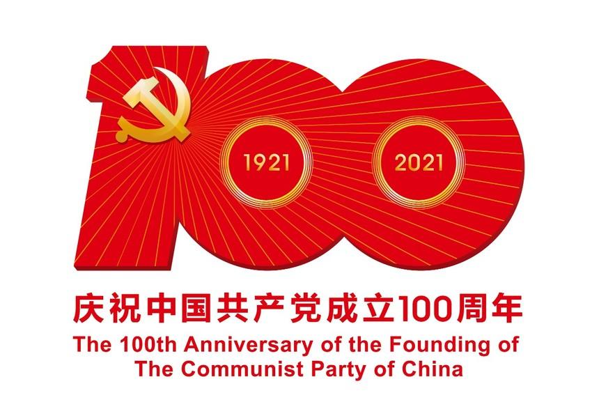 建党100年标识.jpg