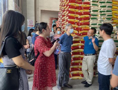 省粮食局、省粮食行业协会带队走访福州市粮食交易批发市场