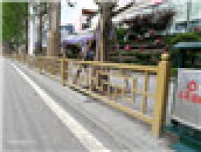 公路护栏杆