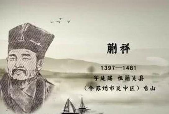 明朝建筑鬼才,18岁设计北京天安门,不用一钉一铆,屹立百年不倒